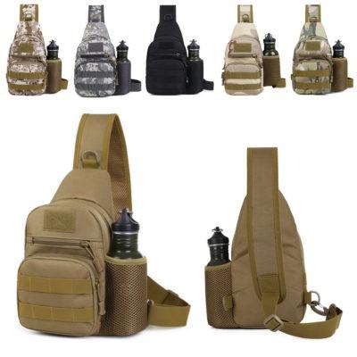 Taktische Umhängetasche, Molle Schultertasche, Bundeswehr Brusttasche, Outdoor-Multifunktionsbrusttasche